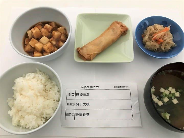 わんまいる麻婆豆腐セットとごはん