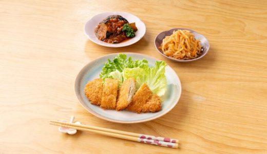 【口コミ】わんまいるは美味しい?わんまいるの宅配食を実食体験レビュー!