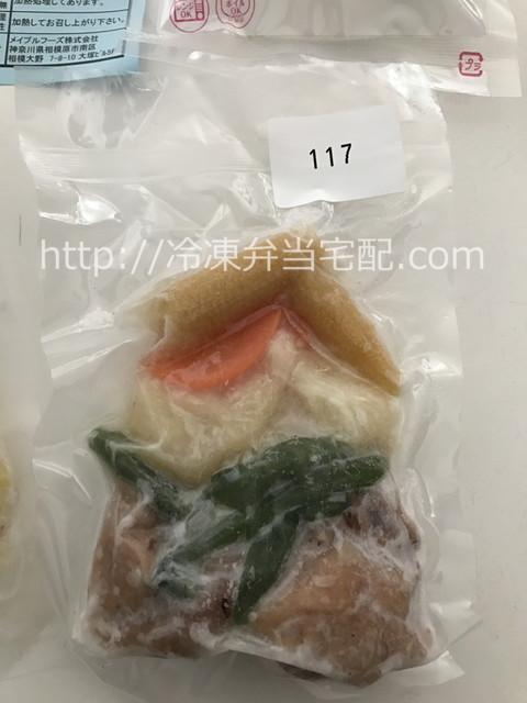 鶏肉の塩麹ソテーセット|鶏肉の塩麹ソテー個別包装