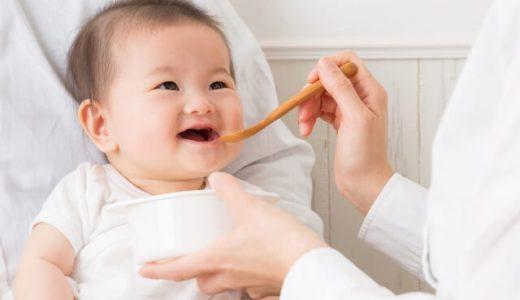 【離乳食は宅配で】パルシステム以外にもおすすめの離乳食通販サービスまとめ