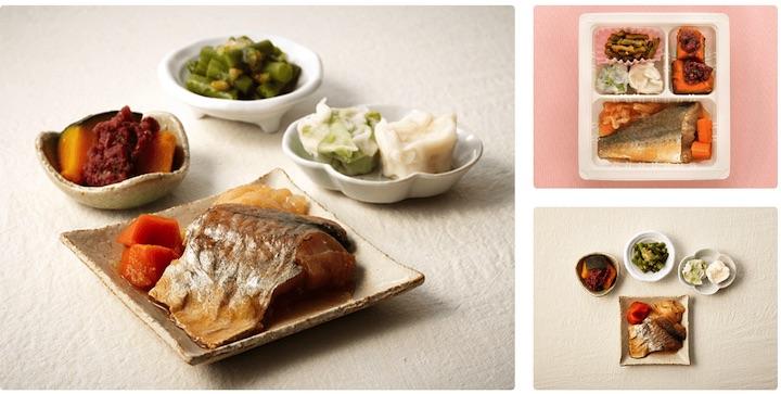 スギサポデリやわらか食・ほほえみセット タラの照り煮