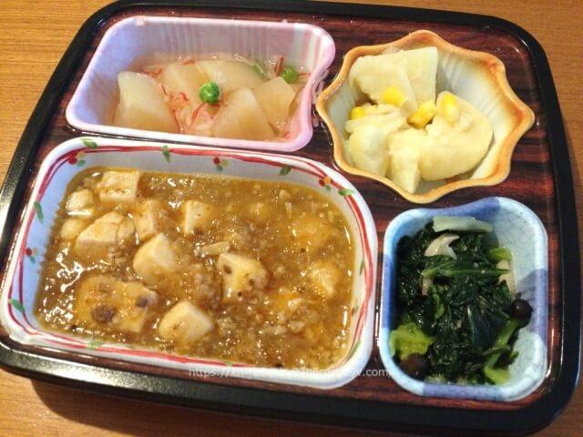 ベルーナグルメほほえみ御膳|麻婆豆腐セット