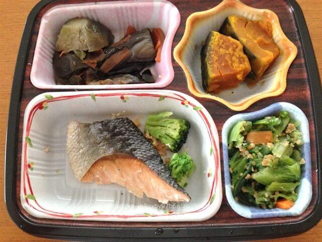 ベルーナグルメほほえみ御膳|鮭の塩焼きセット